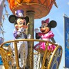 Departure Graf: Family Fun – Disney Paris over the Memorial Day Weekend